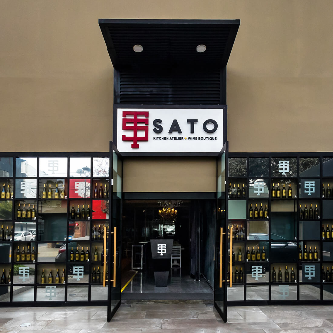 SATO KITCHEN ATELIER & WINE BOUTIQUE Restaurant - and Peruvian Food FUSION - SAN ISIDRO - MESA 24/7 Guide | LIMA - Peru