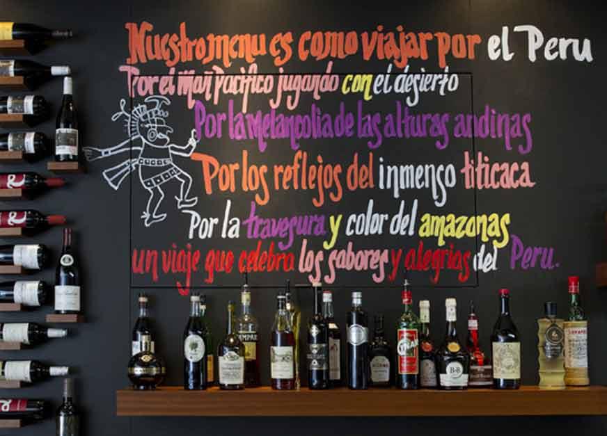 TANTA - CENTRO HISTóRICO Pasaje Nicolás de Rivera 142, Lima Lima